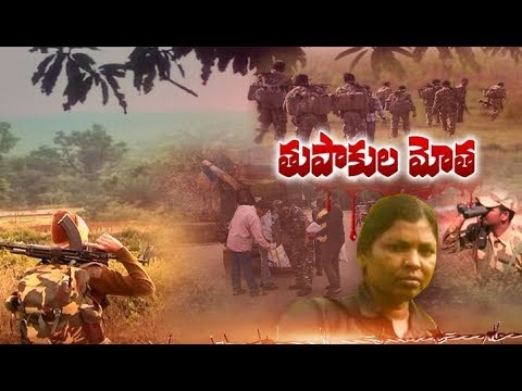 Andhra -Odisha border | Woman Maoist killed | Massive search operation underway