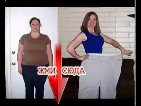 Как я похудела с помощью кремлевской диеты