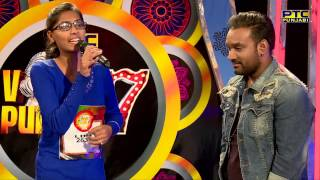 Shabnam | Ludhiana Auditions | Voice Of Punjab Season 7 | PTC Punjabi
