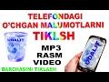 Telefondagi Ochgan Malumotlarni Tiklash Mp3 Video Rasm Barchasini Qayta Tiklash mp3