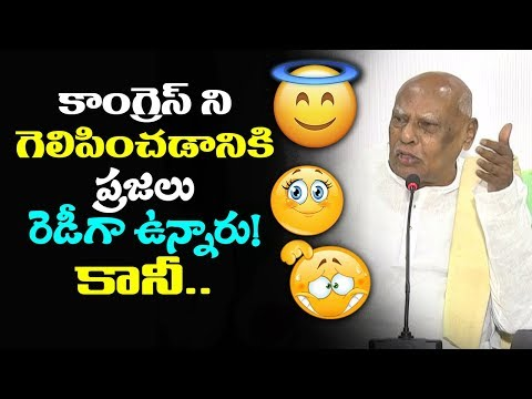Rosaiah Press Meet AP Andhra Ratna Bhavan-Vijayawada | Rosaiah Talk About Winning Scope For Congress
