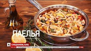 Паелья - Рецепти Сенічкіна
