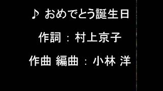 村上京子動画[3]