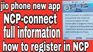 Jio phone new app NCP-connect how to register in this app and full information