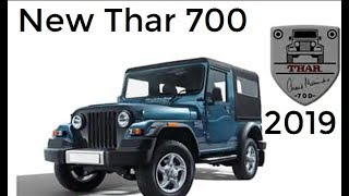 Mahindra Thar 700 Limited Edition 2019 | Colour | Price | New Features | Modified