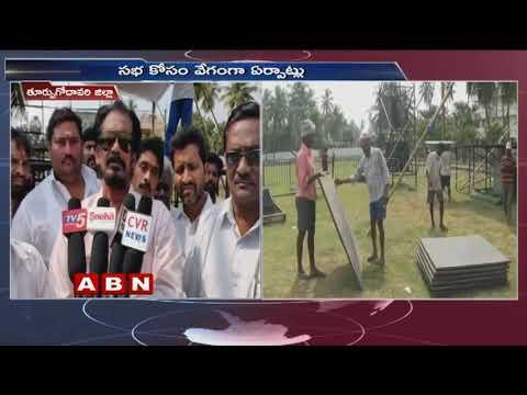 All Arrangements starts for Settibalija Mahanadu in Amalapuram Tomorrow