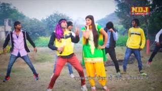 Meri Na Mane Bhartar Mast Haryanvi Song 2015 Full HD Vido Pooja Hooda NDJ Music