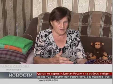 На двойное списание платы за проезд жалуются хабаровчане. Новости 20/06/2018. GuberniaTV