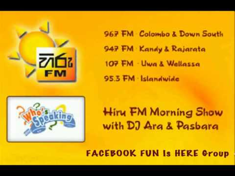 HIRU FM - Hiru FM Who's Speaking - English Class