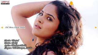 Wanted - Deekshaseth( దీక్షాసేథ్ )Telugu Latest Movie Songs || Jukebox