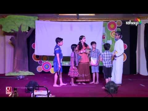 Bhootham A Short Story By Unni R Q Malayalam Sargasayahnam 2016 Doha Qatar