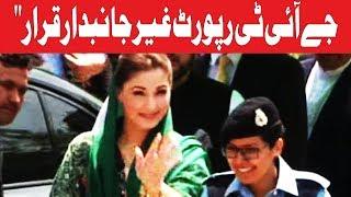 JIT Report Gher Jaaanibdar Qarar