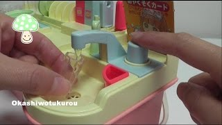 Realistic Japanese Cooking Toy 1990s