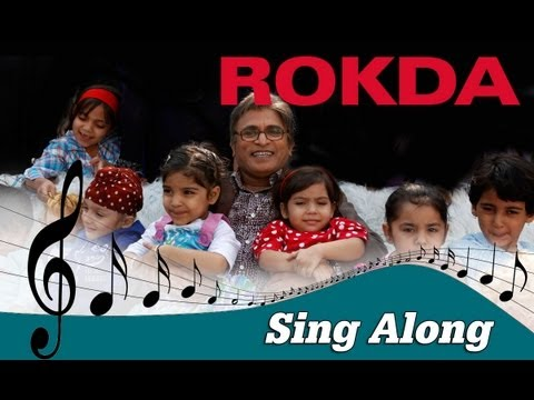 Rokda (Full Song With Lyrics) | Vicky Donor | Ayushmann Khurrana & Yami Gautam