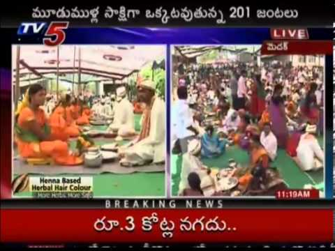 201 marriages In Medak  -TV5