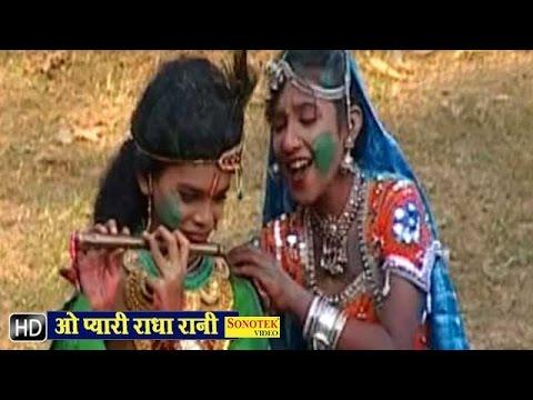 O Pyari Radha Rani Shyamji Ka Lifafa Vol 5  Md  Aziz, Urmila Mahanti Hindi Devotional Krishna Bhajan video