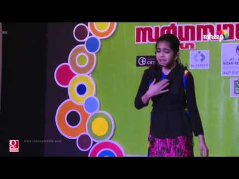 Mono Act Performance Minha Sadiqe Q Malayalam Sargasayahnam 2016 Doha Qatar