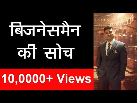 Work like a Businessman  by Gaurav Mehra CTC - Mi Lifestyle