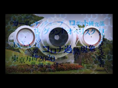 Robotics;Notes trailer #2