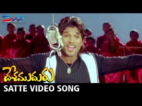 Allu Arjun Teaches his Philosophy | Satte Video Song | Desamuduru Telugu Movie Scenes | Hansika
