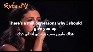 Selena gomez - Heart Wants What It Wants + lyrics مترجمة للعربي