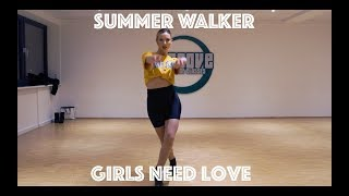 Summer Walker - Girls Need Love | Choreography by Kristy Ann Butry | Groove Dance Classes