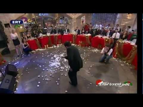 Γλυκερία - Πέντε Έλληνες στον Άδη