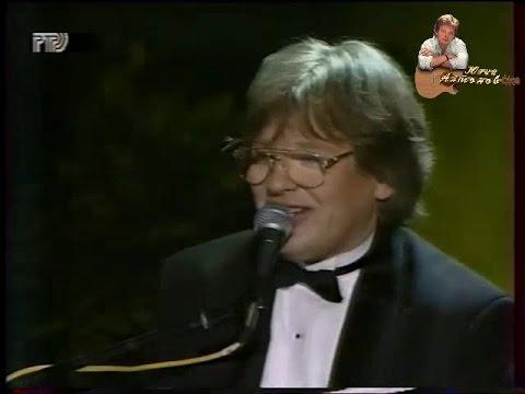 Антонов Юрий - Золотая лестница