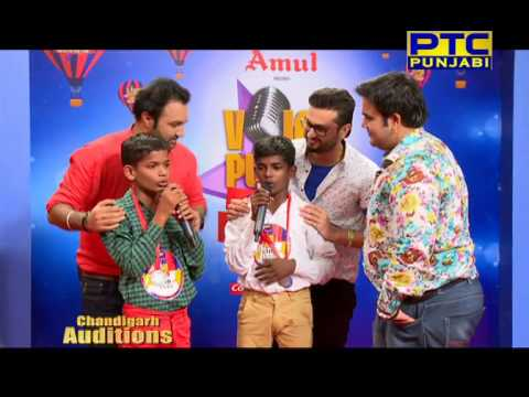 Voice Of Punjab Chhota Champ | Episode 5 | Chandigarh Auditions 2014
