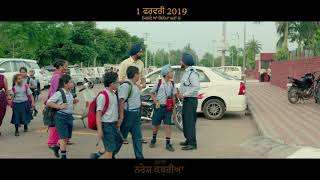 See You (Dialogue Promo) Uda Aida|Releasing 1st Feb 2019