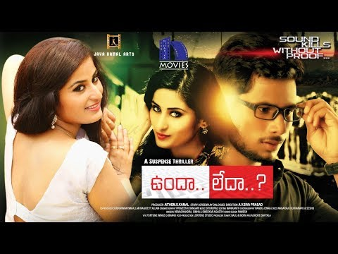 Undha Ledha Full Movie - 2018 Telugu Full Movies - Ankitha Muler, Ramakrishna