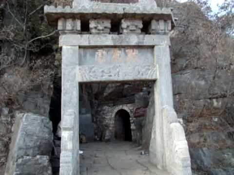 Bodhidharma Cave  (Shaolin Temple, China)