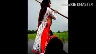 Majhi Baiya Jao ~ Amar Pal