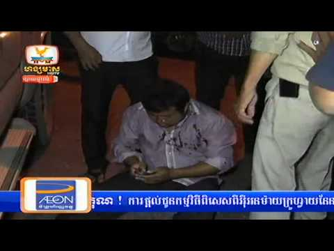 Khmer Accident News 24 May 2013 Part1