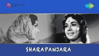 Sharapanjara | Kodagina Kaaveri song