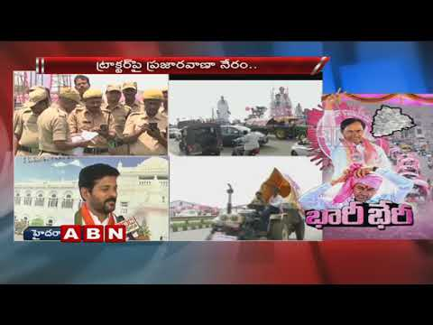 T-Congress Leader Revanth Reddy Slams CM KCR Over Pragathi Nivedhana Sabha | ABN Telugu