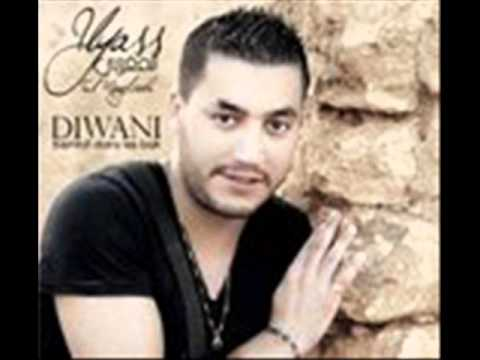 Music video cheb ilyass el maghrabi lghorba rani radi.wmv - Music Video Muzikoo