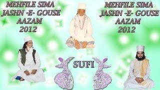Sufi Qawwali Mere Saki Ye Bata De Woh Sharab Kaun Si Hai - Nazeer Niyazi Qawwal  Sufi Music Video