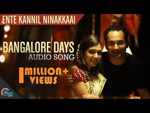 Ente Kannil Ninakkaai- Bangalore Days| Fahad Faasil| Nazriya Nazim| Dulquer | Full Song Hd Audio video