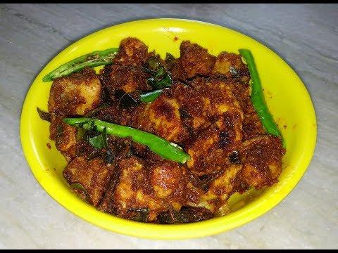 Chicken Chilli Roast in telugu