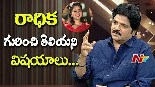 Ramki Reveals Secret About Raadhika Sarathkumar | Weekend Guest | NTV