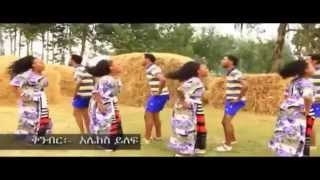 Ethiopian Best Traditional Music