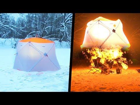 ШОК! Взорвалась палатка на рыбалке! Как обогревать палату, чтобы не угореть в комфорте?