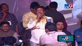 Writer Rathnam speech @ Balakrishna  Jai Simha  100 Days Celebrations || TV9