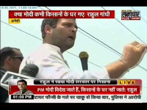 Rahul Gandhi takes a dig at prime minister Narendra Modi