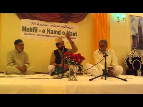 Saif Ul Malook - Punjabi Arifana Kalam - Muhammad Asghar Chishti video