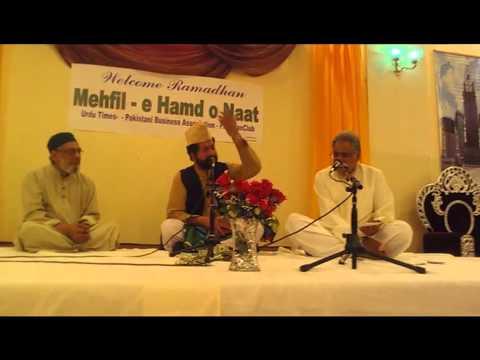 Saif Ul Malook - Punjabi Arifana Kalam - Muhammad Asghar Chishti video