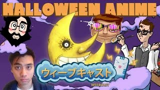 HalloweebCast - Horror Anime Recommendations ft. Gigguk and Digibro