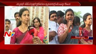 YCP MP Butta Renuka Face to Face over Nandyal By-Election