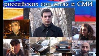 Против дезинформации в российских соц сетях и СМИ
